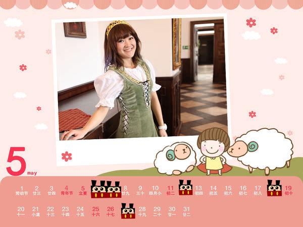 IMG_1262_副本.jpg
